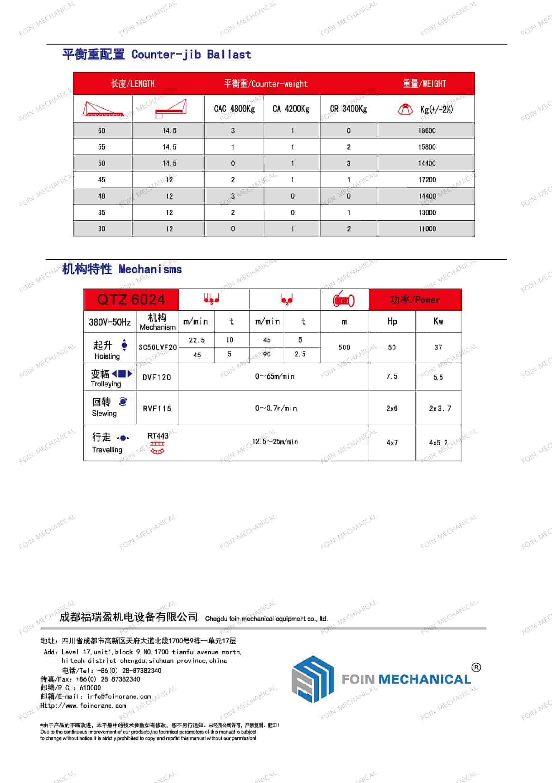 catalogue danh mục của cẩu tháp dầu chóp TK6024-10 Tấn