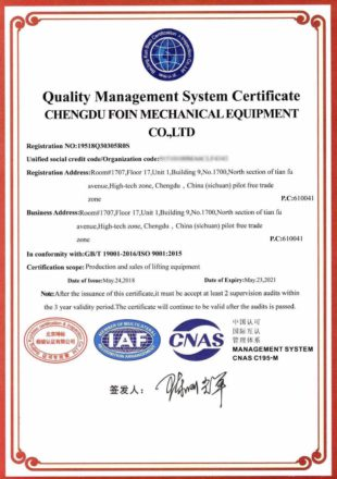 chứng chỉ ISO9001